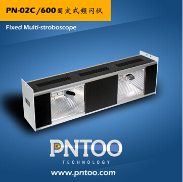 PN-02C/600两联固定式频闪仪Fixed Multi-Storoboscope